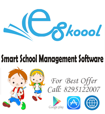 School Management Software ERP